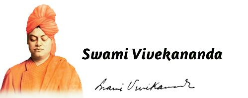 Swami Vivekananda Logo